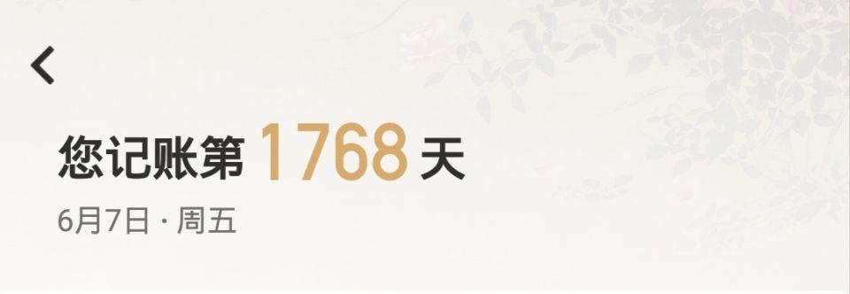 IMG_20190607_022856.JPG