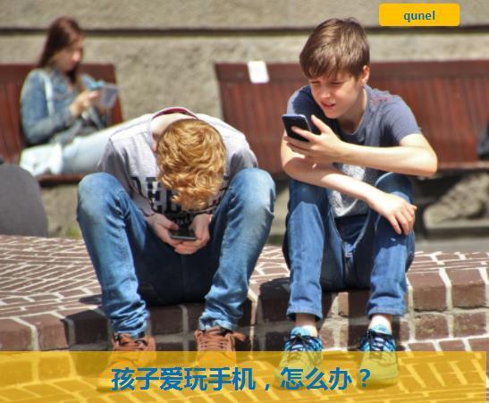 玩手机.jpg