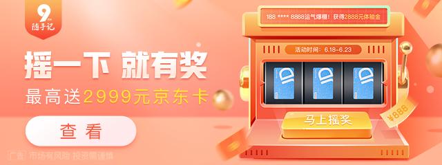 随手记社区主页banner-640_240.png