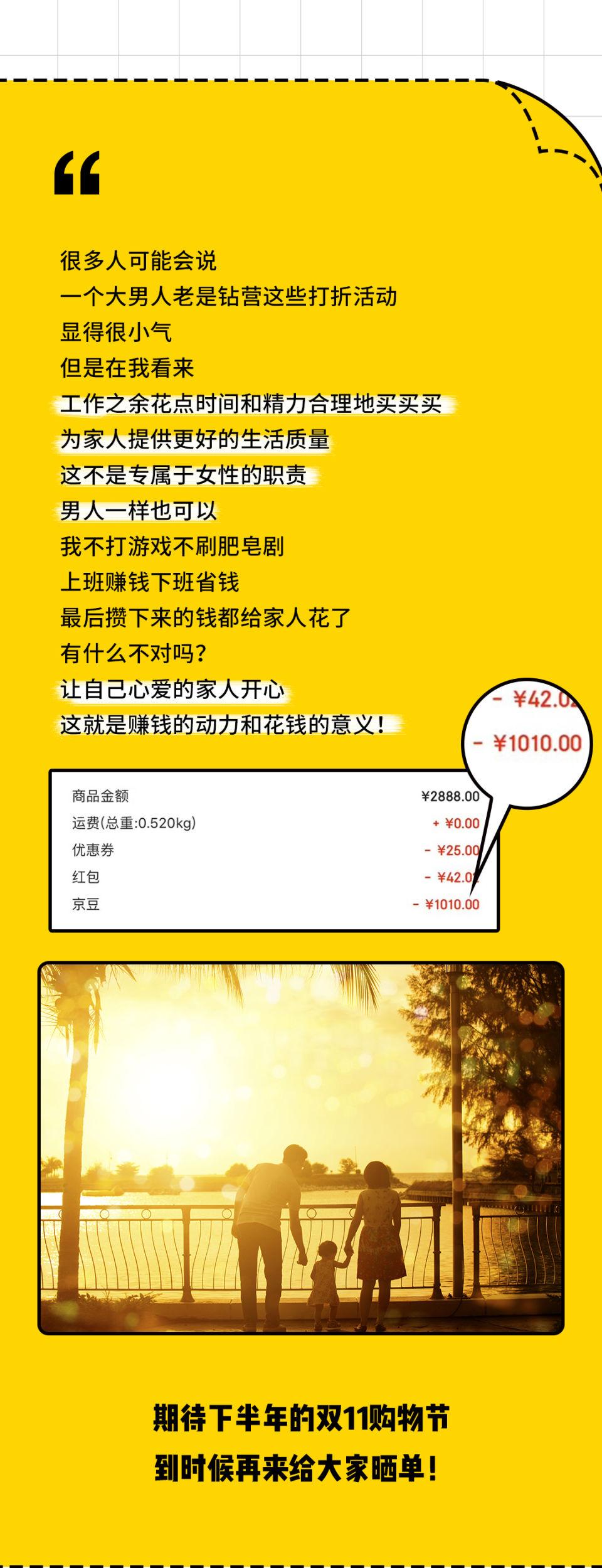 第二期_07.jpg