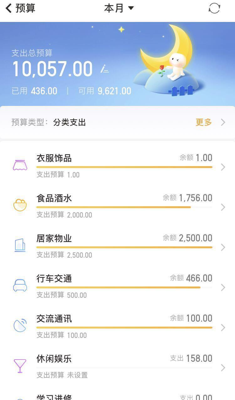 WeChat Image_20190712152337.jpg