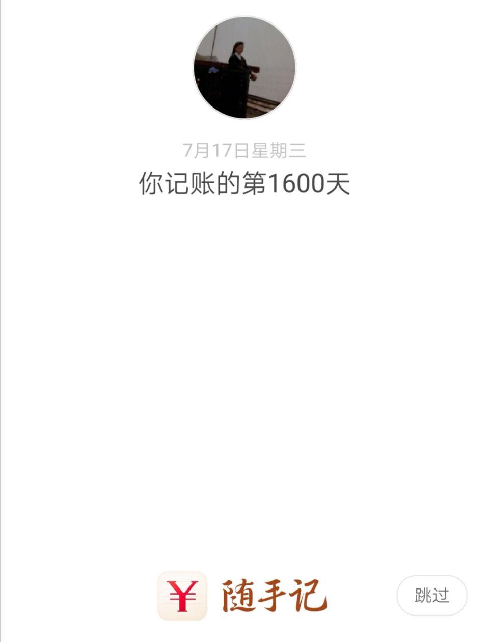 Screenshot_20190717_091915.jpg