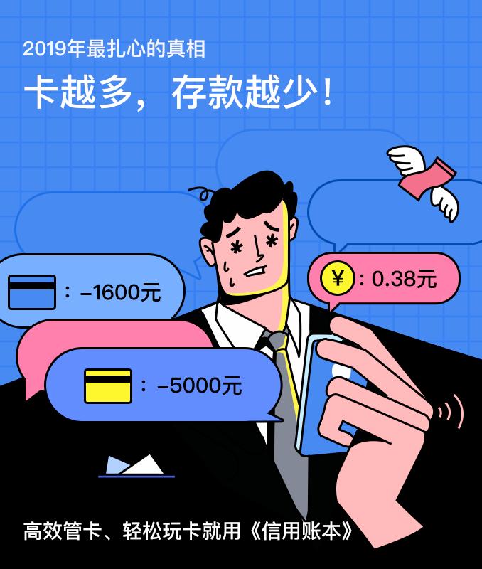 信用账本.png