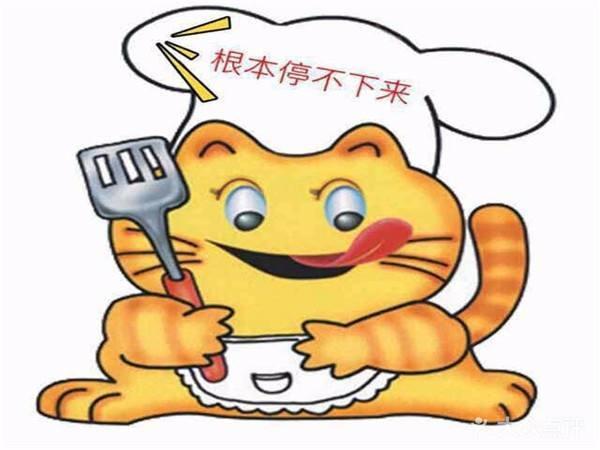 小馋猫.jpg