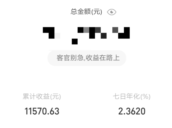 WX20190805-004054@2x.png