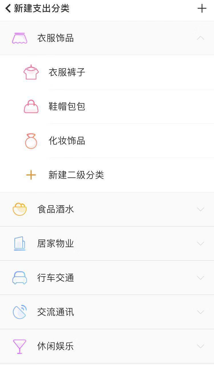 WeChat Image_20190809113414.jpg