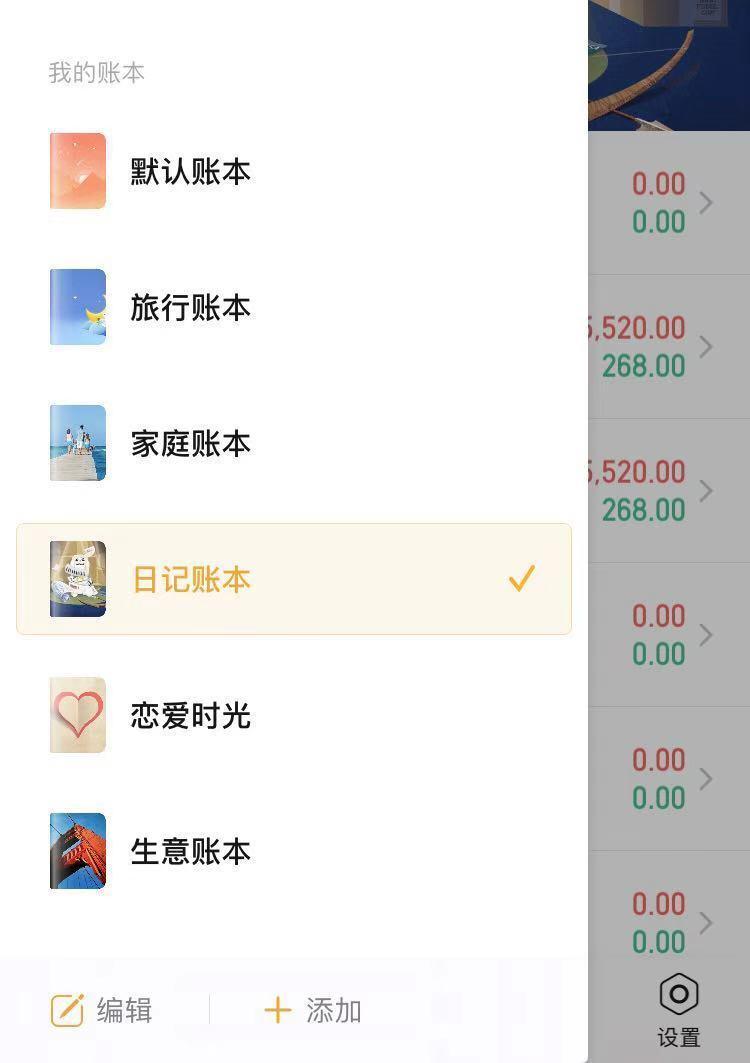 WeChat Image_20190813143004.jpg