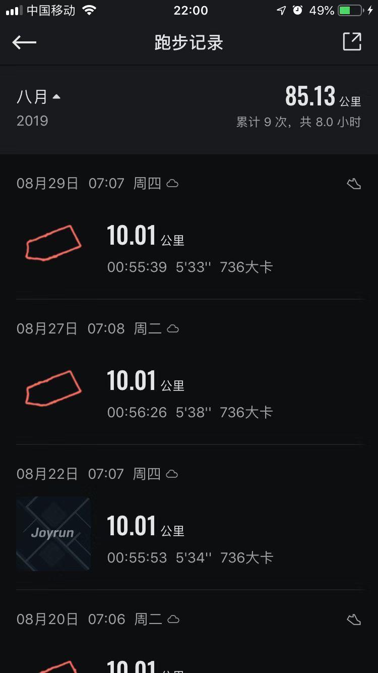 WeChat Image_20190901070934.jpg