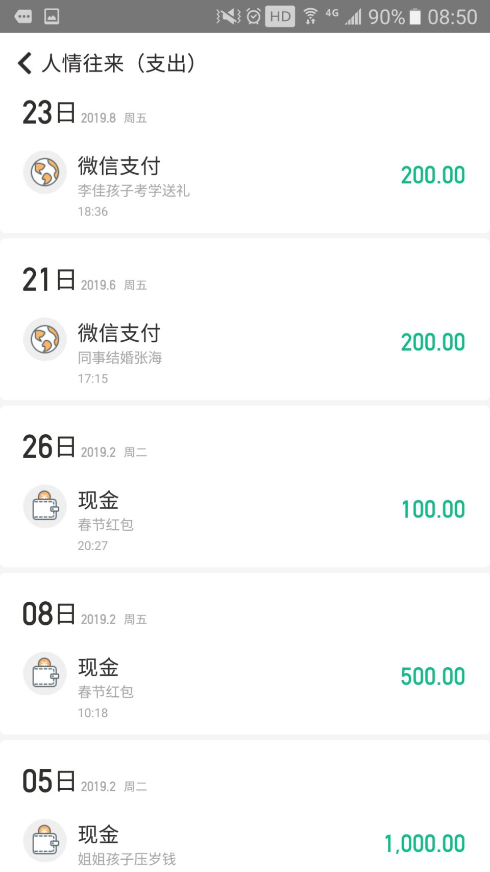 Screenshot_20190902-085026.png