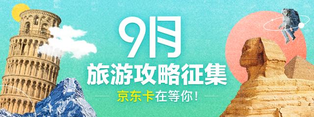 社区征稿Banner.png