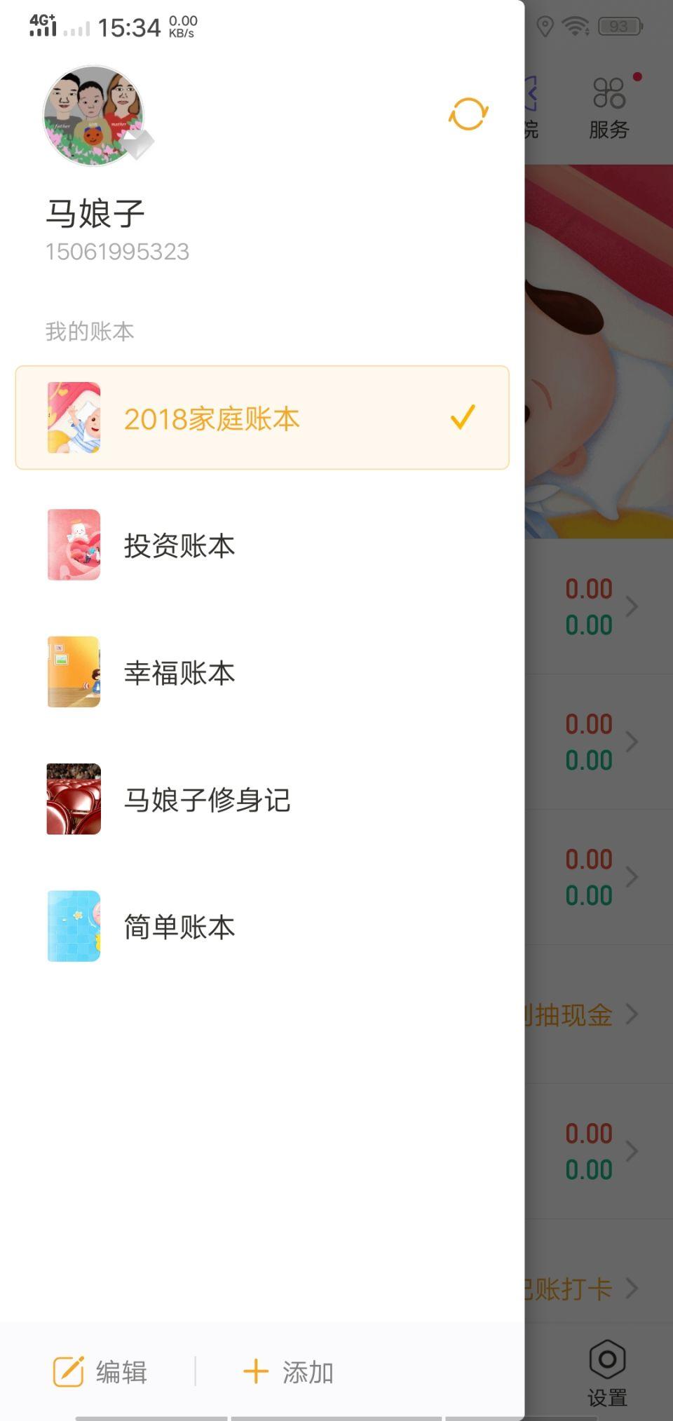 Screenshot_20190918_153441.jpg