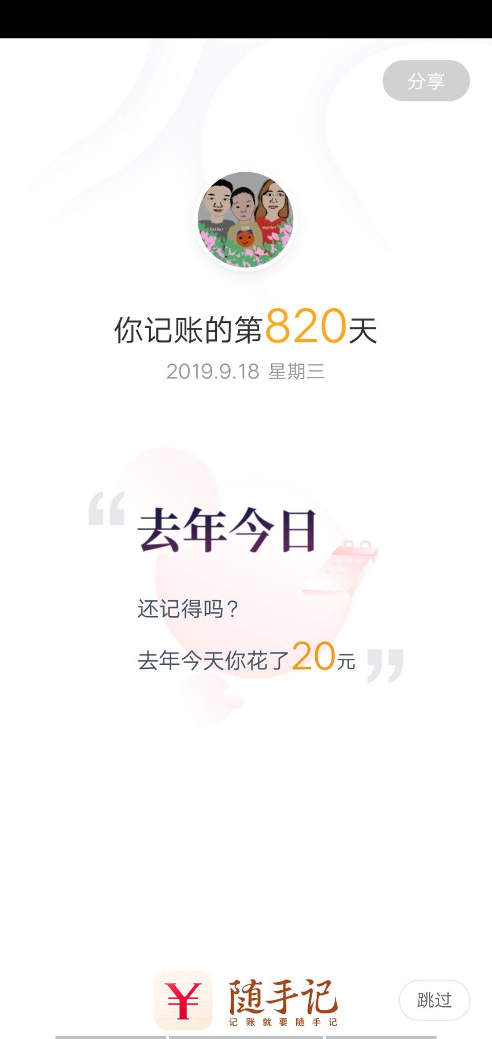 Screenshot_20190918_153747.jpg