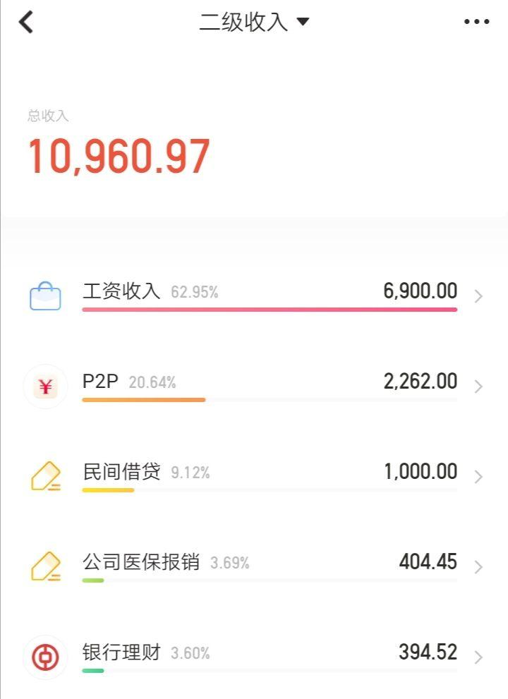 WeChat Image_20190921144007.jpg