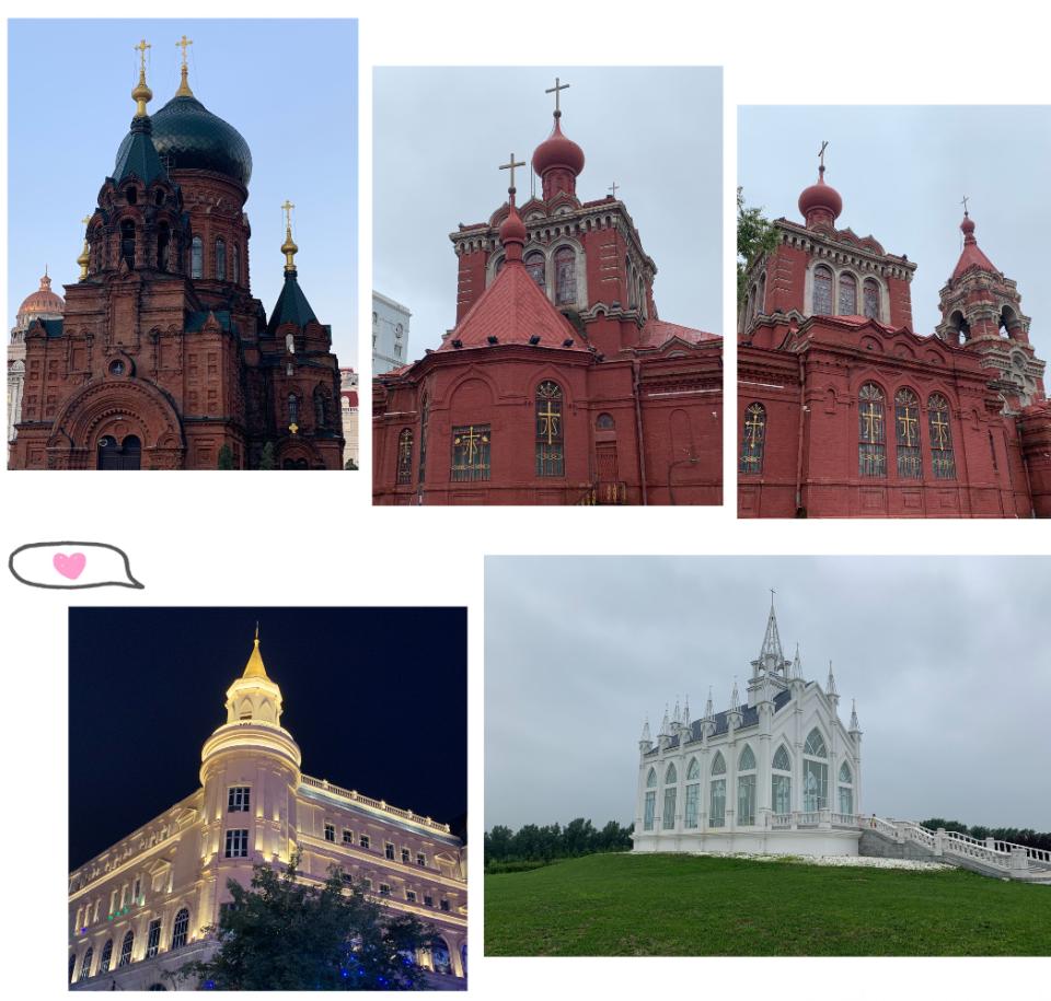 建筑·俄罗斯既视感.png