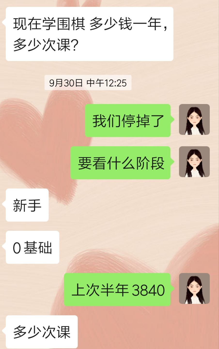 Screenshot_2019-10-10-14-36-14-892_com.tencent.mm.png