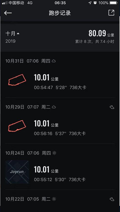 2019-11-01_070236.jpg
