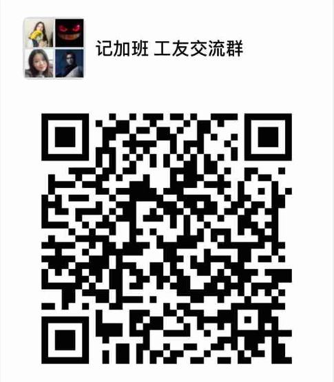 QQ截图20191114225353.png