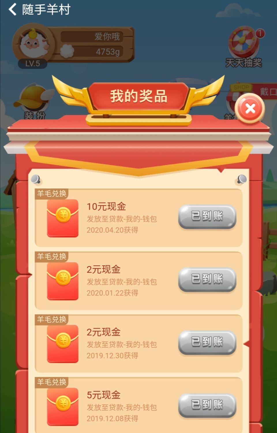 Screenshot_20200614_112633.jpg