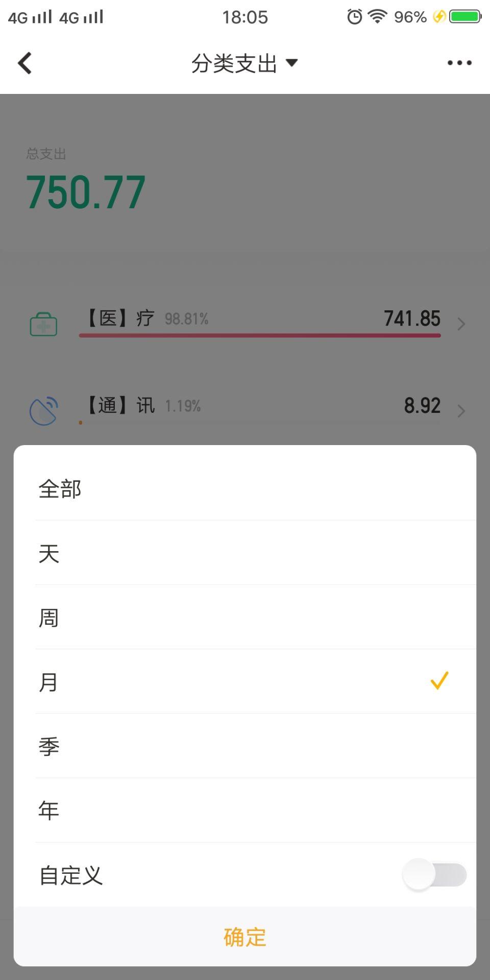 Screenshot_20200614_180542.jpg