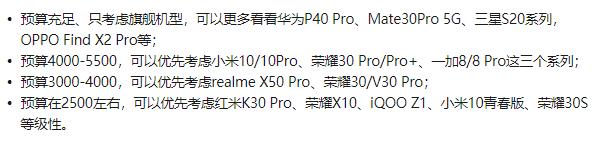 QQ图片20200616171230.png