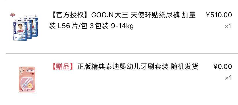 C9853FCDE467B76360242045CAC35A1F.JPG