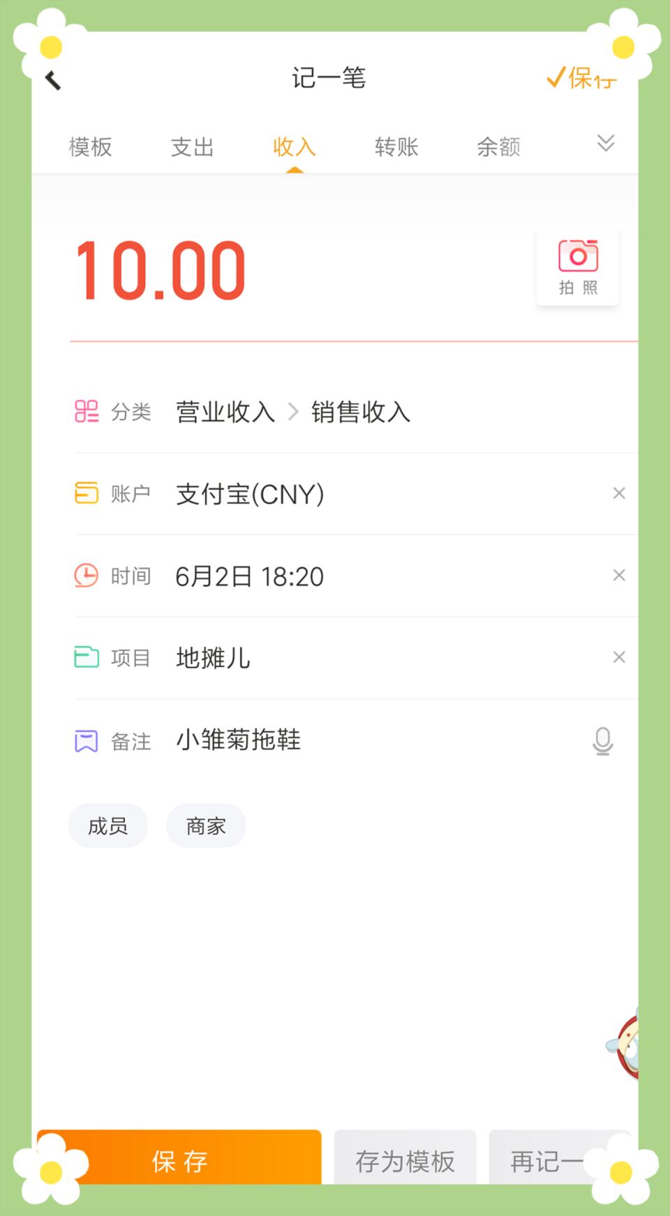 QQ图片20200624152327_副本.png