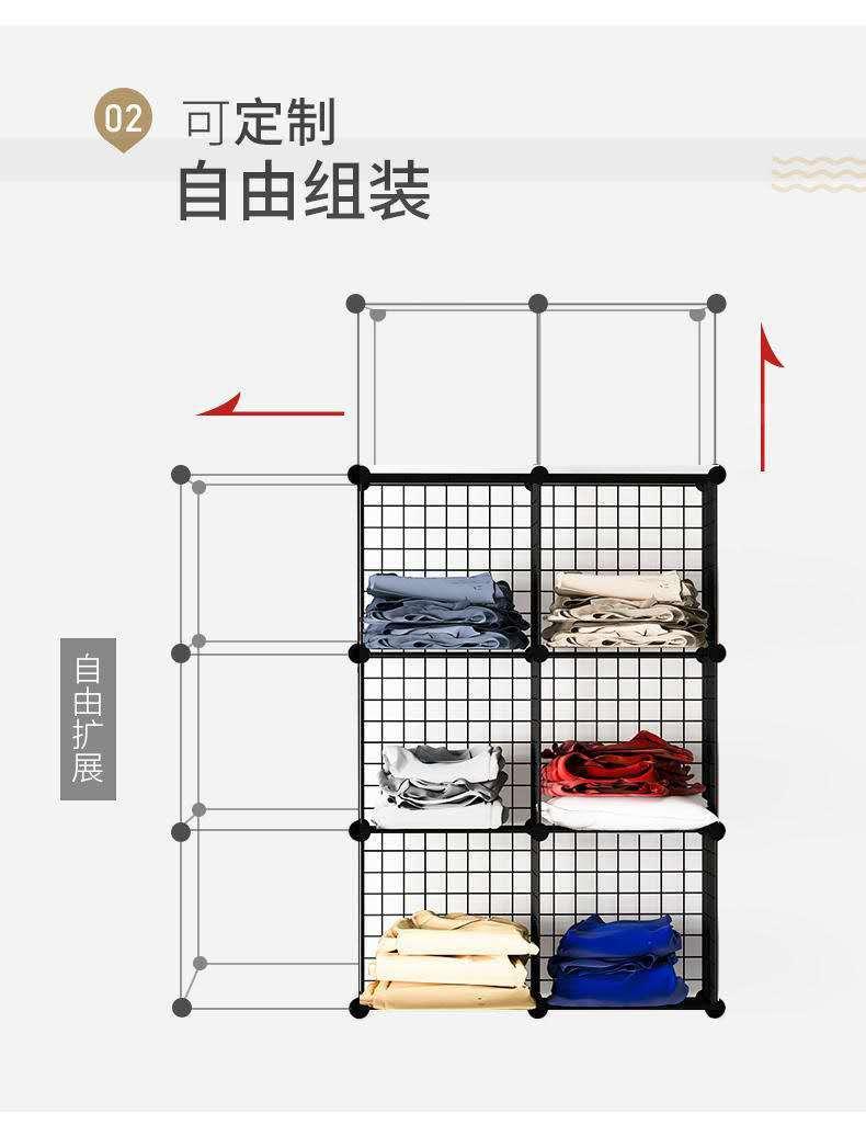 衣柜自由.jpg