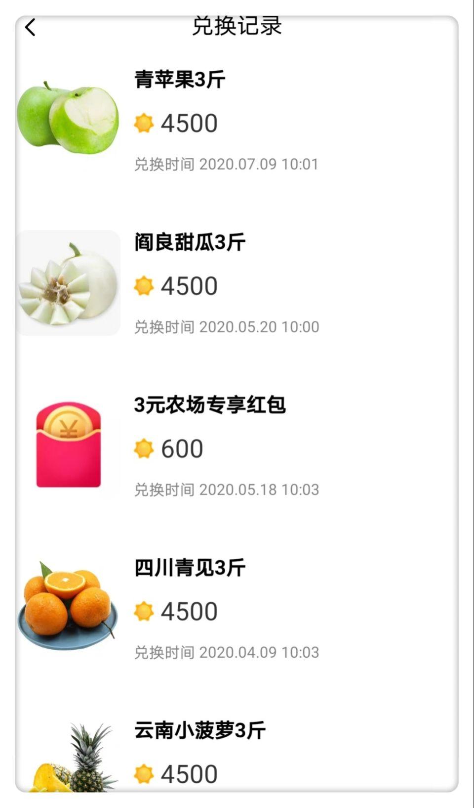 Screenshot_20200716_224727_mh1594910902605.jpg