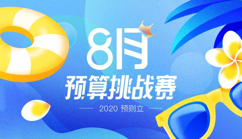 QQ图片20200729154029.jpg