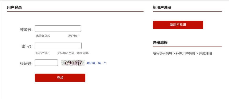 注册登录.JPG