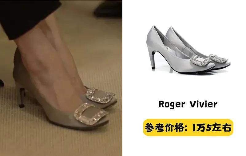 ROGER 鞋子.jpg