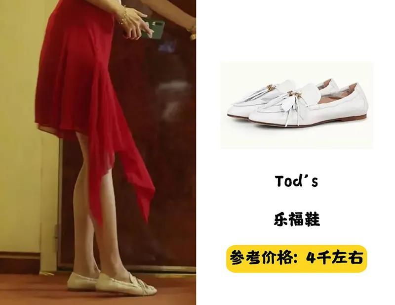 乐福鞋.jpg
