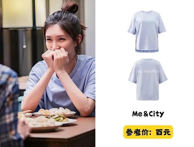 T恤.jpg