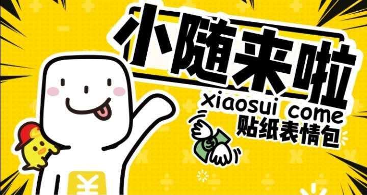 WeChat Image_20200812161105.jpg