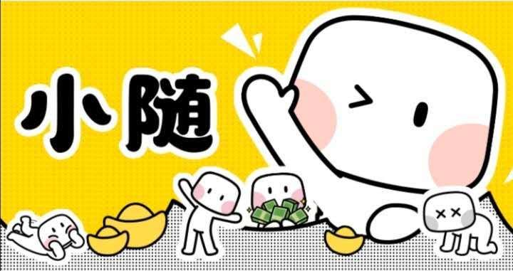 WeChat Image_20200812161128.jpg