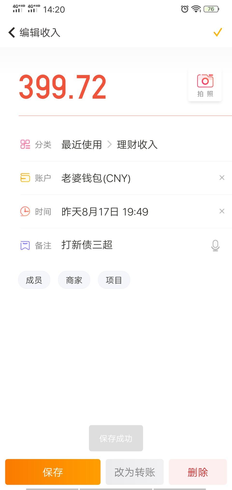 Screenshot_20200818_142053.jpg