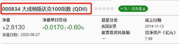 QDII.jpg