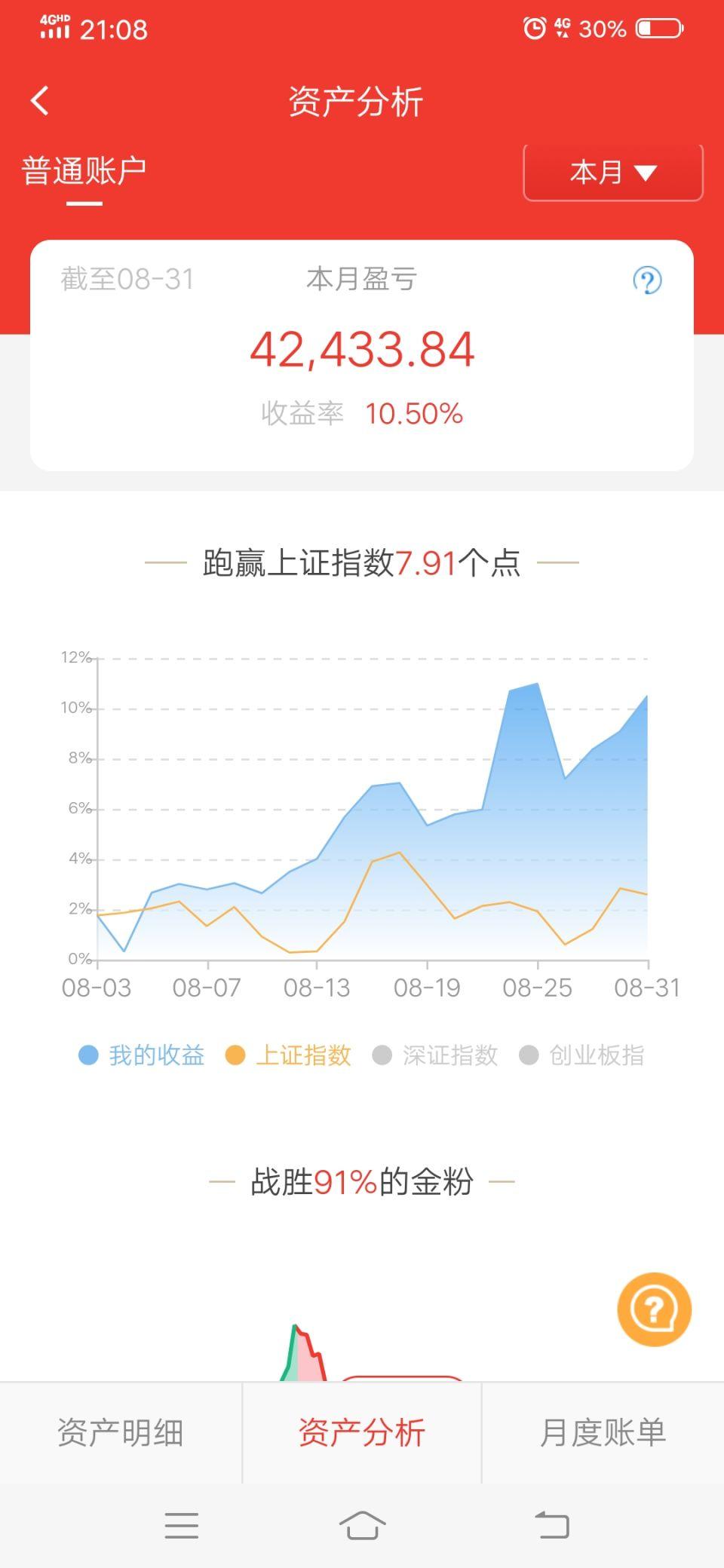 Screenshot_20200901_210853.jpg