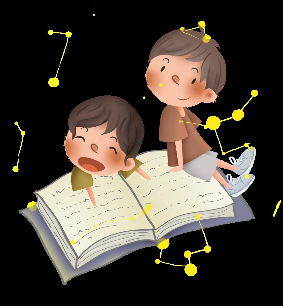 千库网_世界阅读日看书的儿童_元素编号11913220.png