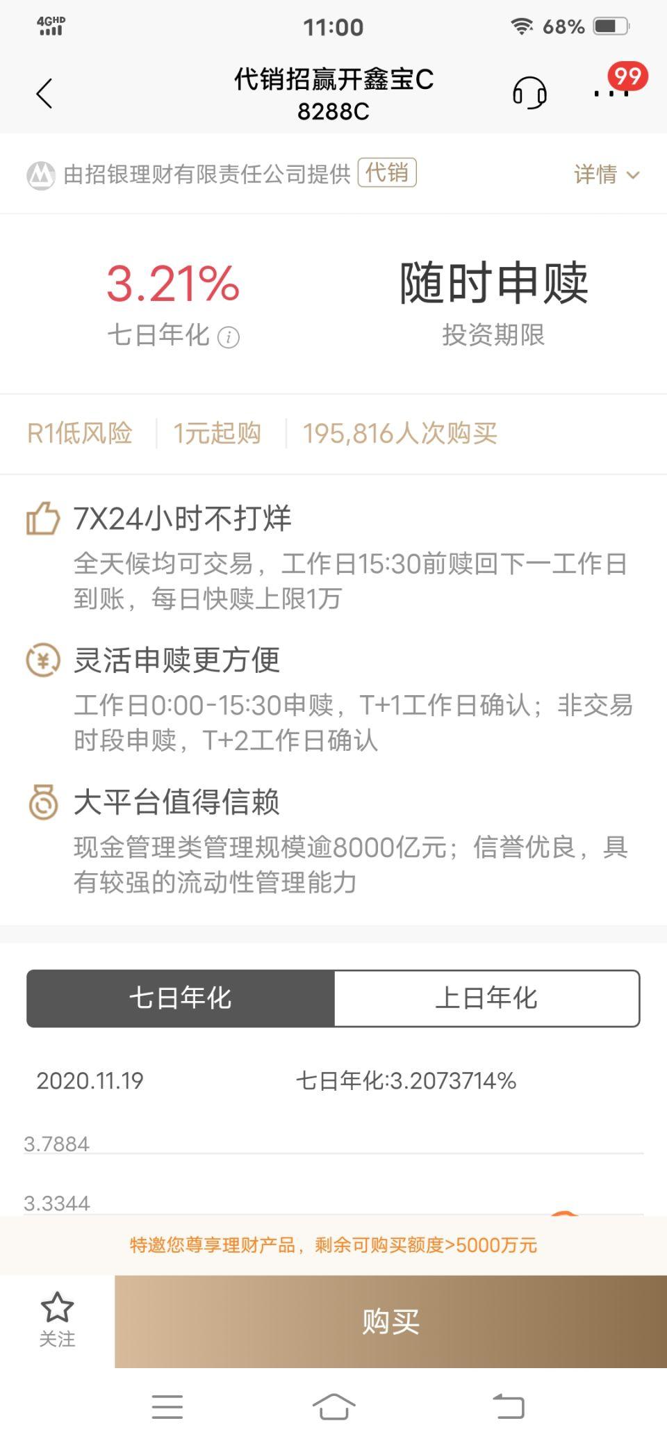 Screenshot_20201120_110031.jpg