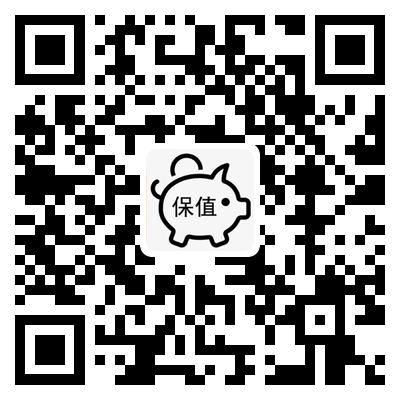 保值储蓄(美好生活).jpg
