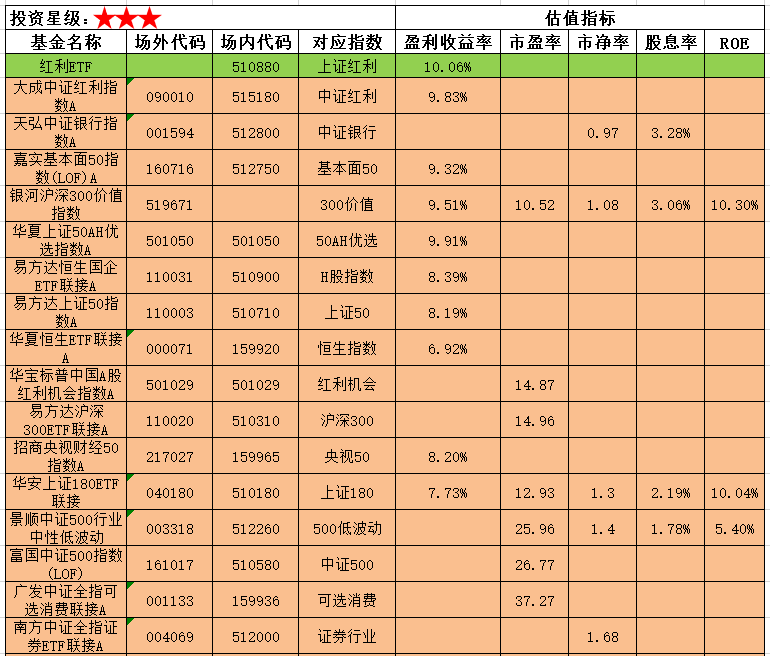 1616592414(1).png