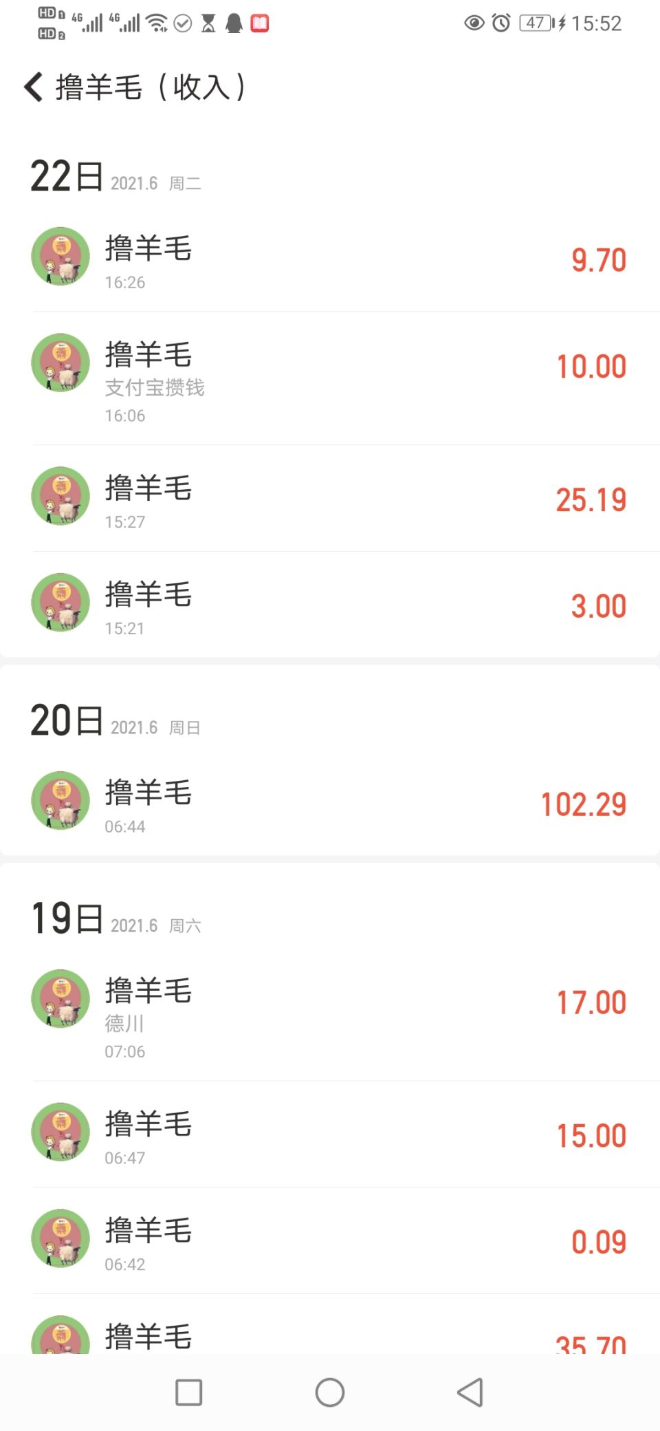 Screenshot_20210623_155215_com.mymoney.jpg