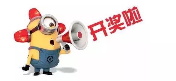 src=http___www.huorong.cn_d_file_2019-07-31_2fb8e76531eb638c69c70d55fe81bf3f.jpg.jpg