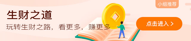 640x140-生财之道-cjl.jpg