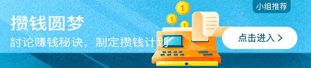 640x140-攒钱圆梦-cjl.jpg