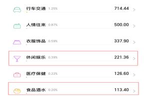 WeChat Image_20210718135909.png