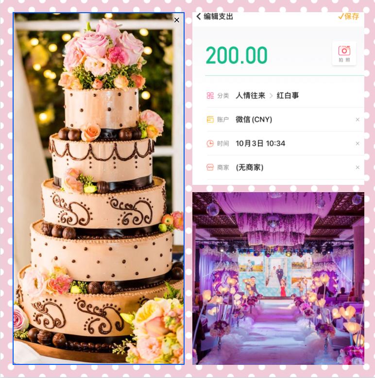 QQ图片20211009170331.png