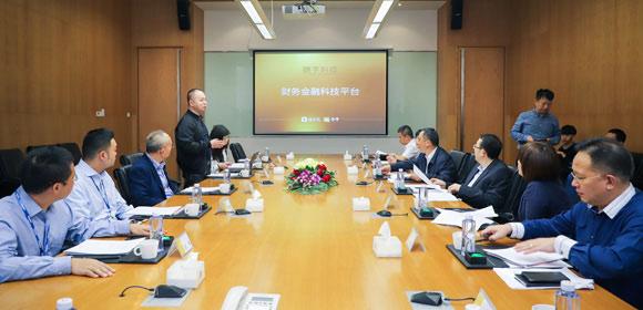 深圳南山区委书记王强到独角兽企业随手科技调研