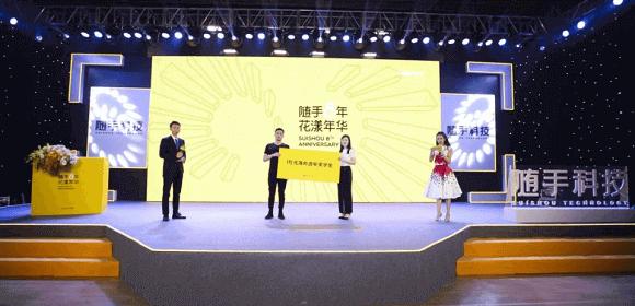 """随手集团副总裁吴晓慧:网贷平台""""出清""""利好行业发展"""